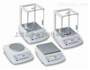 德国赛多利斯电子天平CPA26P微量天平电子天平简易天平促销