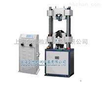 液壓*材料試驗機廠商