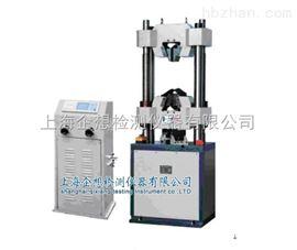 液压*材料试验机厂商