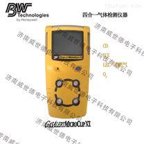 BW MC2-XWHM-Y-CN多種氣體報警器