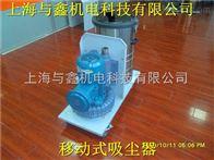 3KW-防爆吸尘器