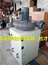 2.2KW柜式吸尘器_高压吸尘器_集尘器