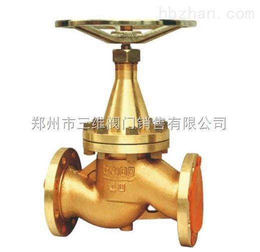h41w铜氧气阀图片