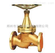 H41W铜氧气阀
