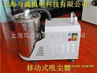 2.2KW-吸尘风机-移动式吸尘器