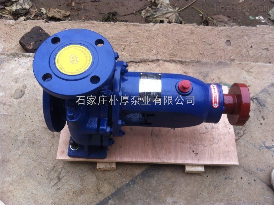 is150-125-400a-离心式清水泵