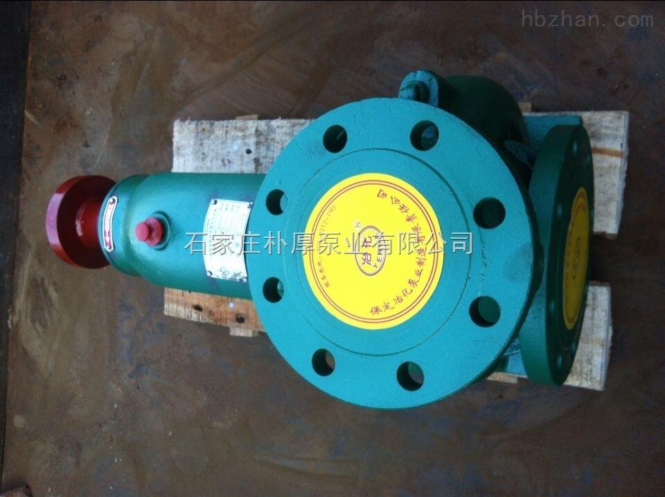 摘要:is200-150-400c离心式清水泵优点有:全系列水