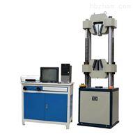 GWED-500BGWED-500B微機顯示鋼絞線萬能材料試驗機價格參數