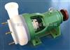fsb氟塑料离心泵