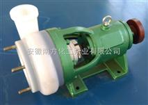 FSB耐腐蚀氟塑料离心泵