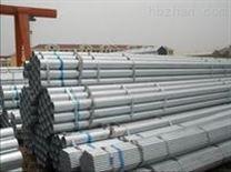 菏泽热镀锌钢管价格