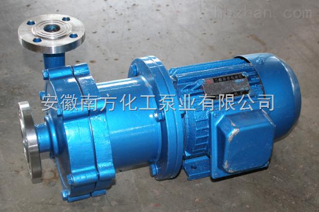 CQ不锈钢磁力泵生产厂家