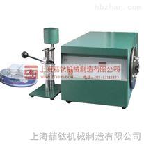 批发上海粘结指数搅拌机