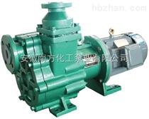 安徽FZU工程塑料自吸泵