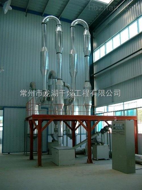 硼矿粉专用干燥机