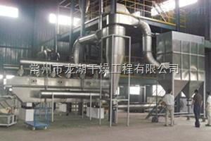 提供的贴心售后服务的麦芽糖醇干燥机