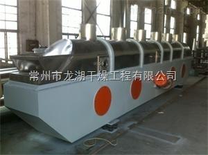 赤鲜糖醇振动流化床干燥机