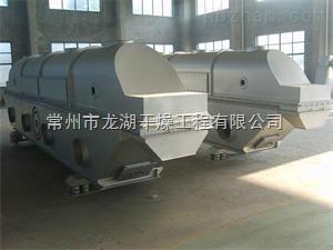 获国家实用新型的菌丝蛋白振动流化床干燥机