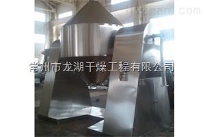 牛磺酸专用真空干燥机