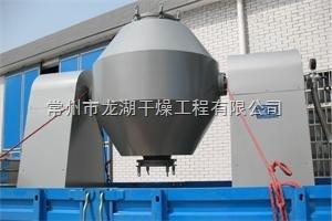 3000L真空耙式干燥机解决方法
