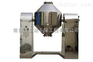 易氧化物料烘干设备