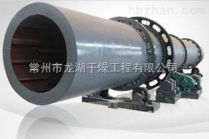 HG-600滚筒刮板干燥机