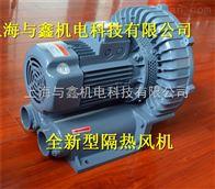 耐300度高温风机-抽燃烧炉热气专用风机