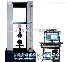 铝材伸长率试验机