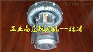 0.4KW低噪音高压风机_高压风泵