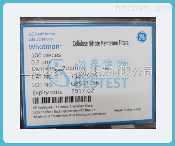 GE Whatman 硝酸纤维素膜NC膜0.2um*47mm