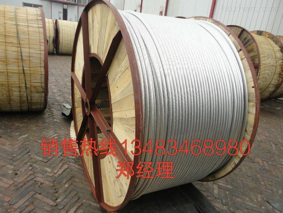 LGJ150/35钢芯铝绞线价格架空导线批发厂家