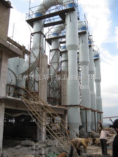 龙湖厂家*供应硝酸锌专用干燥机