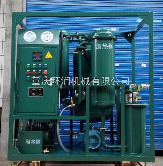 ZL-150型变压器检修滤油机