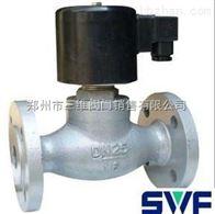YZZQDF-蒸汽液用电磁阀