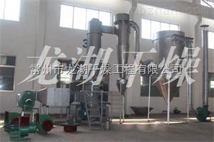 1000吨/年HPMC纤维素专用烘干机