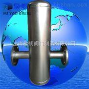 DN50蒸汽汽水分离器-挡板式DN50蒸汽汽水分离器