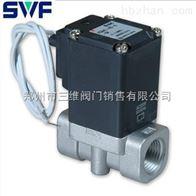 2S050直动式2通电磁阀(常开、常闭)