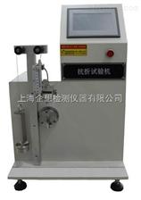 QX-J1030抗折试验机