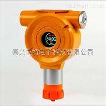 IR610紅外可燃氣體檢測儀