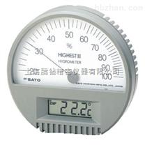 7542-00數顯溫濕度計