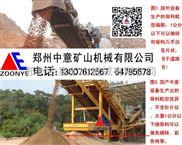 福建南平时产300方建筑废弃物再生利用生产线,三明时产150吨建筑垃圾处理