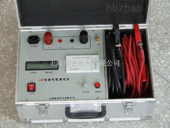 jd-200a断路器回路电阻测试仪厂家直销