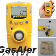 BW GasAlert NH3氨气检测仪代理