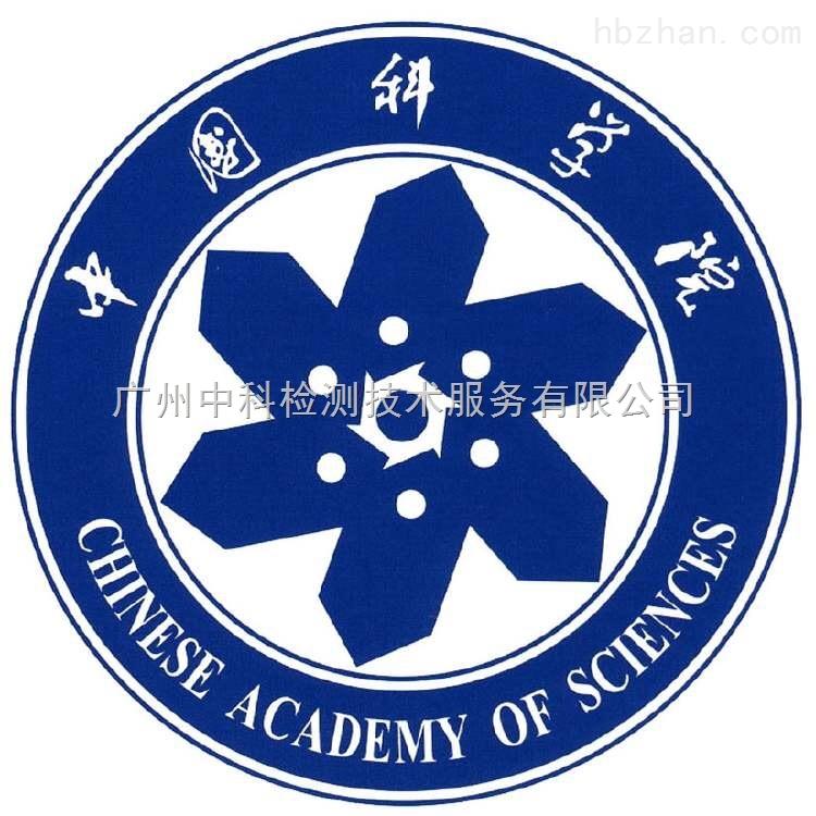 北京市危险化学品分类与鉴定
