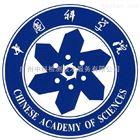 广州涉水产品卫生许可证