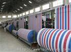 青岛彩条布生产厂家