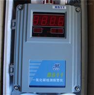 汉威BS11气体检测报警控制器