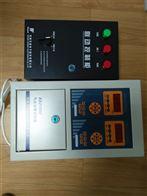 KB2100II气体探测器,汉威KB2100II