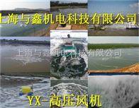 鱼塘增氧风机-3kw高压风机