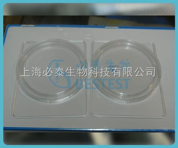 滤膜盒  47mm粉尘采样盒